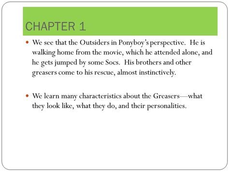 outsiders chapters 1 2 ppt