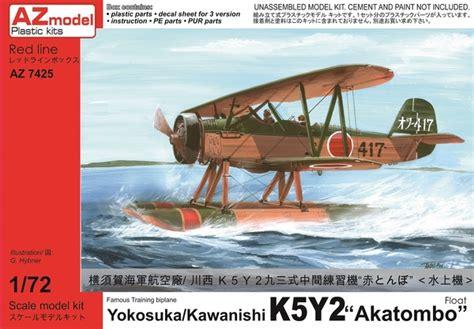 yokosukakawanishi ky akatombo az model