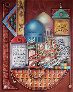 Islamic, Arts, Painting, By, Ahmad, Azzubaidi