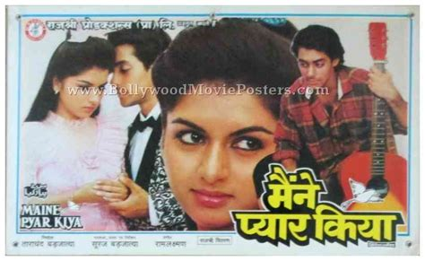 maine pyar kiya bollywood  posters