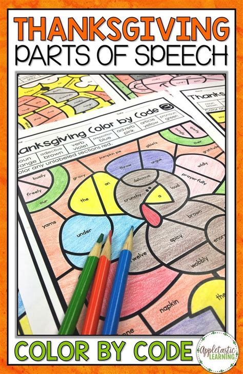 thanksgiving coloring pages parts of speech color by number school teaching nouns