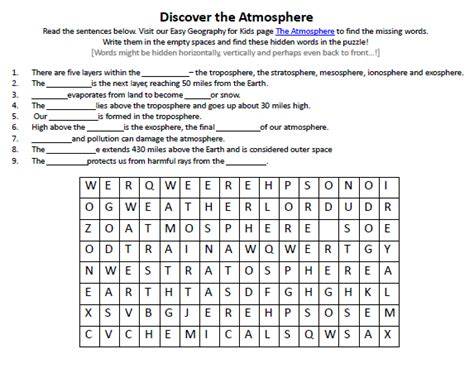 Image Of The Atmosphere Worksheet  Free Geography For Kids Activity Sheet  Easy Science For Kids