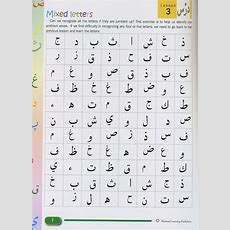 Arabic Reading For Beginners By Mohammad Arif Simplyislamcom