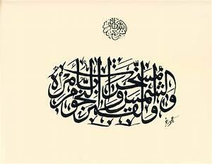 Islamic Software   Wallpaper   Greetings   Download ...