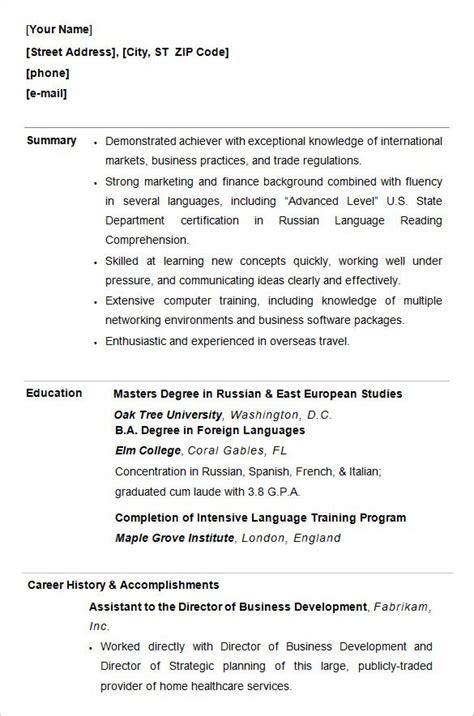 college students  resume format sample resume