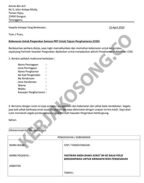 Jul 01, 2021 · baca juga: Perniagaan Contoh Surat Memohon Kebenaran Berniaga