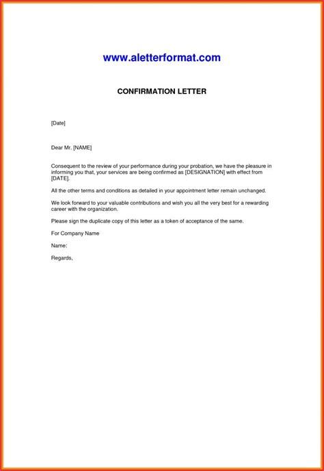 confirmation letter  address financial template work