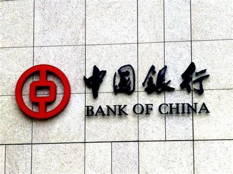 banche cinesi a energia in mirino cina centrale al 2 eni enel