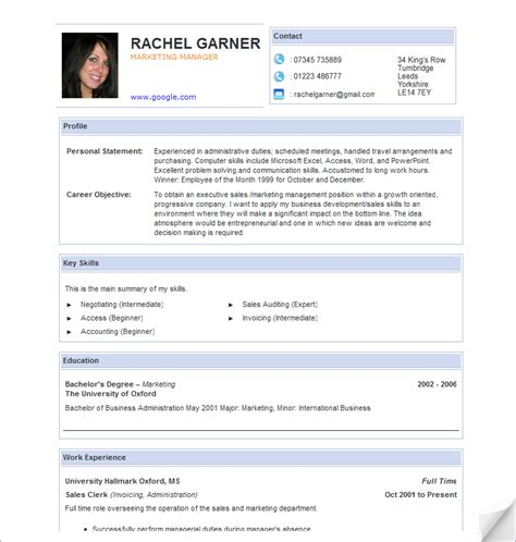 Cv Format Template by Cv Templates And Exles Http Webdesign14