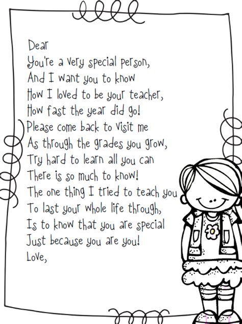 free end of the year poem boy and version 788 | a123a541fc5d2a6633806c951d53da50