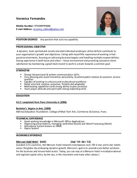 Resume Position Desired by Resume 2016
