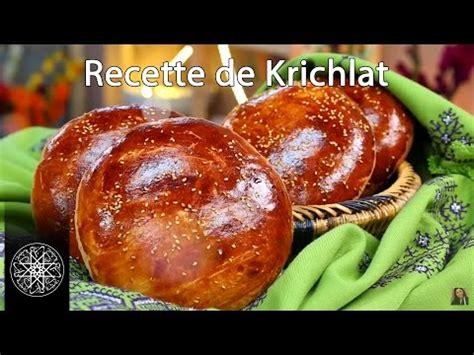 cuisines traditionnelles choumicha krichlat ou brioches traditionnelles vf