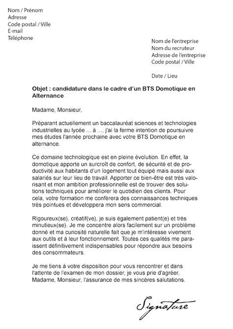 bts cuisine alternance lettre de motivation bts domotique alternance modèle de lettre