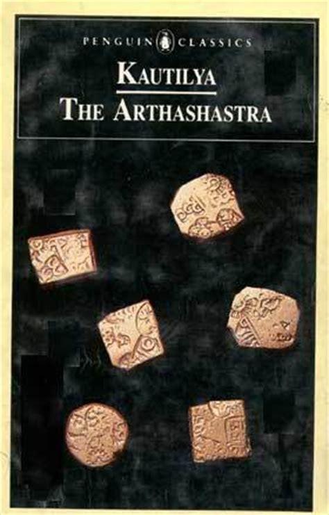 arthashastra  kautilya reviews discussion