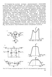 Устройство энергосберегающей лампы. схема и ремонт.
