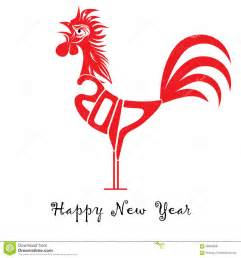 Chinese New Year Rooster