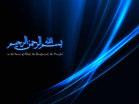 islamic desktop wallpapers   hd
