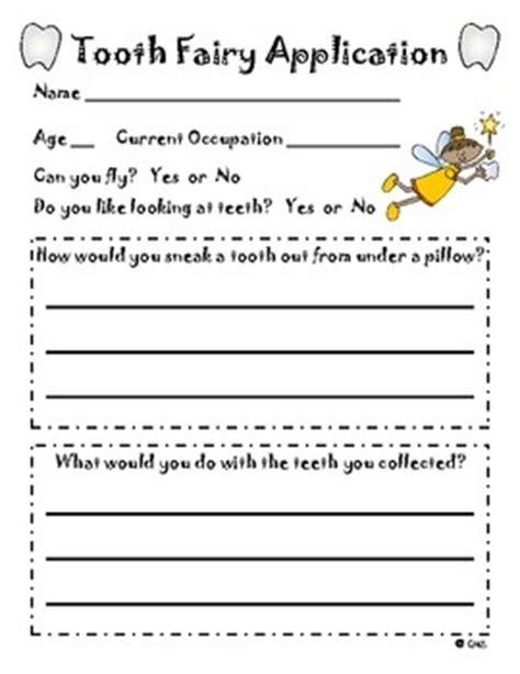 Kindergarten Writing  Tooth Fairy Applicationdental