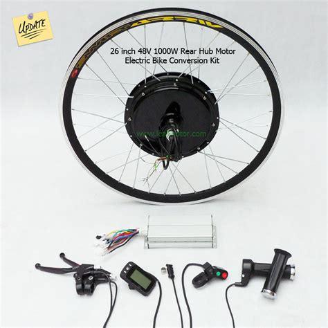 e bike conversion kit electric hub motor bldc bike motor