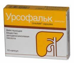 Гепатопротекторы для печени при приеме лекарств