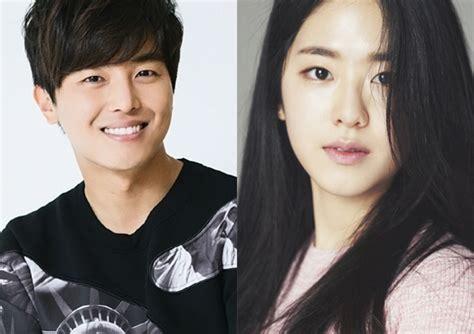 yeon woo jin  park hye soo cast  tvn drama series