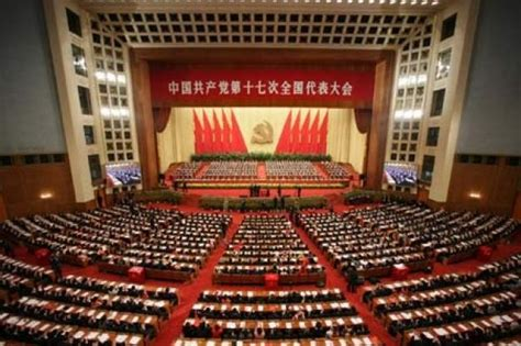 si鑒e du parti communiste en chine un parti politique unique mais divisé jol journalism press