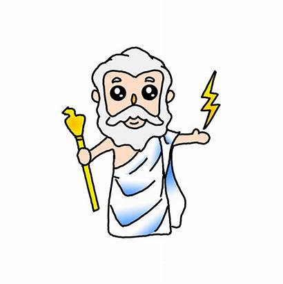 Zeus Draw Fantasy Drawing Easy God Drawings