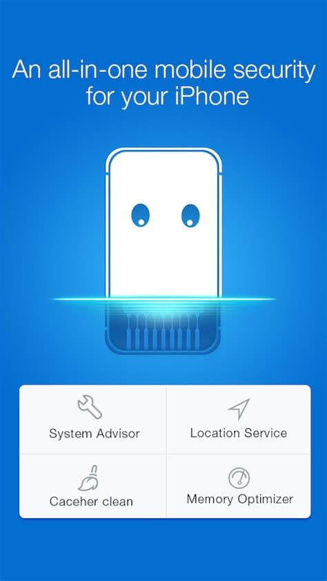 360 Mobile Security by 360 Mobile Security
