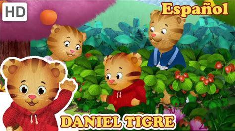 Daniel Tigre En Español  Visita Al Jardín Encantado Youtube