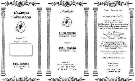 undangan pernikahan format rpp
