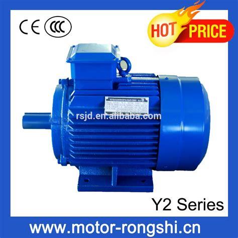 Cheap Electric Motors by Sales Cheap Price Electrical Motor Electric Motor