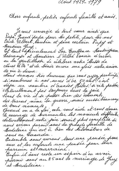 discours de banquet en 5 lettres exemples de discours gratuits pour 50 ans de mariage invitations ideas