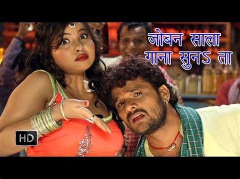 Bhojpuri Film Video Hd Manoj Tiwari Toast Nuances