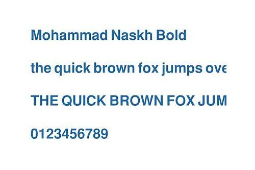 Download dtp naskh font :: napornama