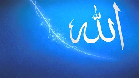 Hd Islamic Background by Islamic Wallpapers Hd Pictures One Hd Wallpaper Pictures