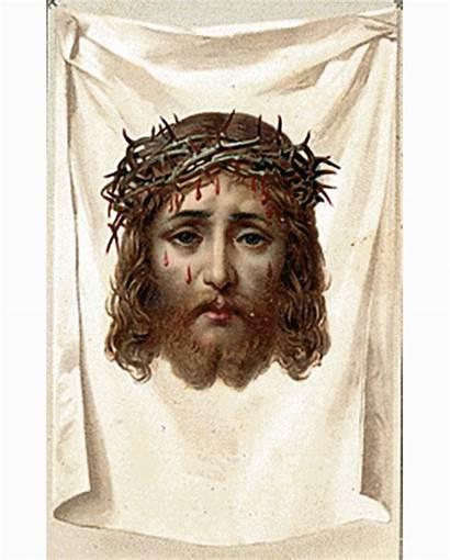 Jesus Rostro Divino Face Sagrada Santa Extraordinario