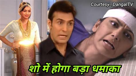 Rakt Sambandh Serial || 1 July Full Episode Rakt Sambandh ...
