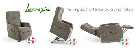 Offerta Poltrona Relax Lucrezia 2 Al Prezzo Di 1, Oppure