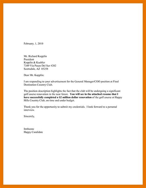 Cover Letter For Any by 2 3 Cover Letter For Any Formsresume