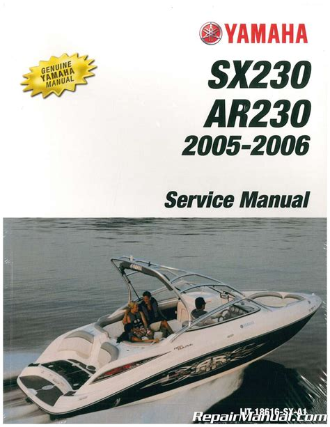 ar sx yamaha srtbe sport boat service manual