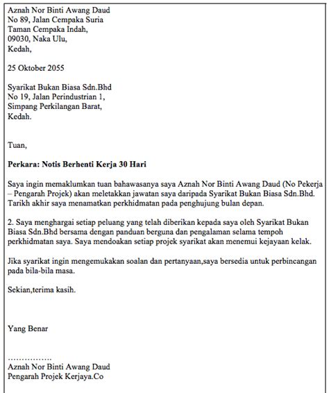 Surat Berhenti Kerja Simple Suratmenyuratnet