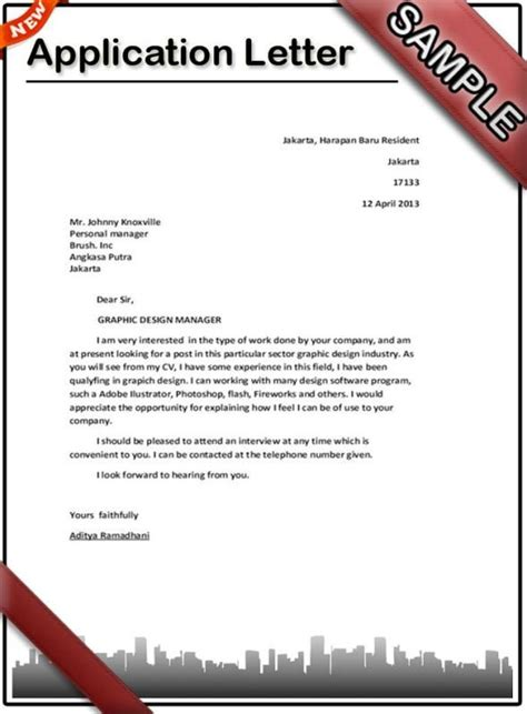 write  application letter writing