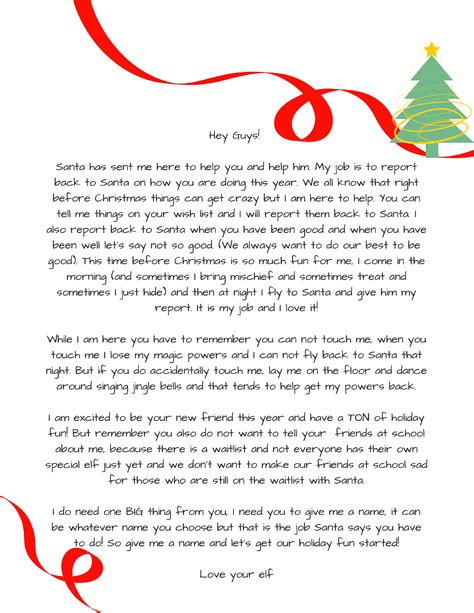 elf   shelf arrival letter  elf   shelf
