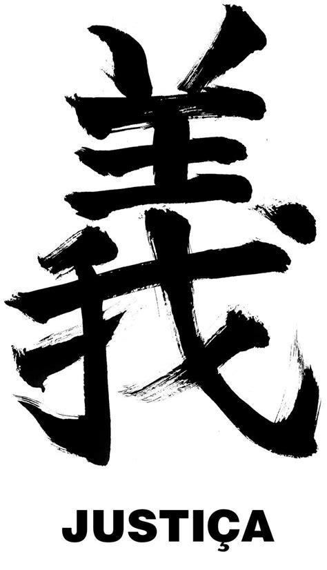 image result  gi kanji tattoos  samurai chinese