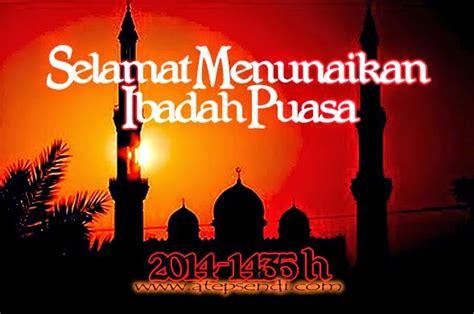 mommy haziq hadiah buat   ramadan pertama