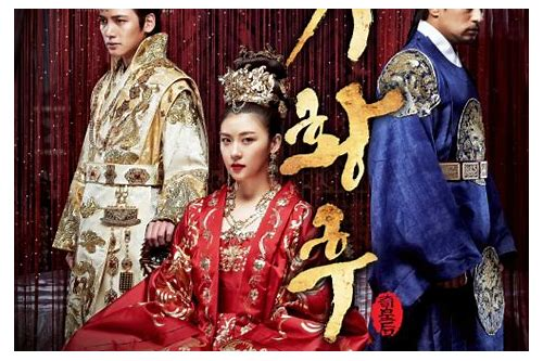 download empress of china ost
