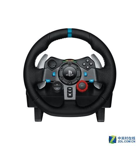 volant siege ps3 罗技发布g29 g920顶级赛车游戏方向盘 游戏单机游戏 中关村在线