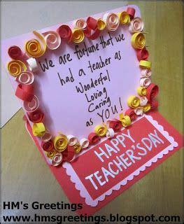 hms  happy teachers day card handmade