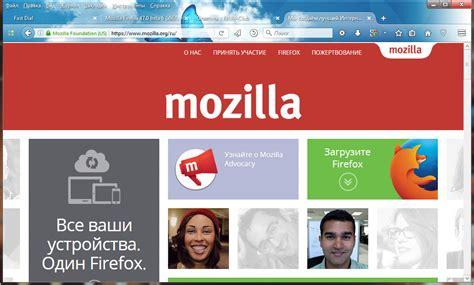 Vaarbewijs Boek Pdf by Klein Vaarbewijs Download Firefox Megazonespeedy
