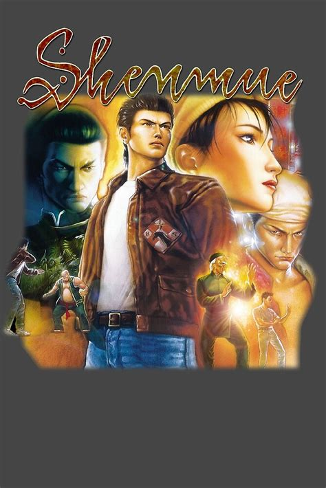 Shenmue 2 Box Art By Mouseteeeeeth Redbubble